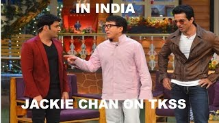 Jackie Chan In India On The Kapil Sharma Show with sonu sood and disha patani.