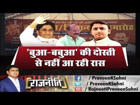 राज्यसभा चुनाव : मुलायम सिंह के करीबी ने बिगाड़ा Akhilesh Yadav और Mayawati का खेल
