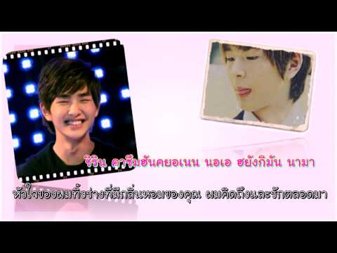 [Thai Sub] The Name I Loved - SHINee (Onew Solo fest. 김연우)