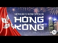 Nerium Hong Kong | This Is It | Nerium International Presentation