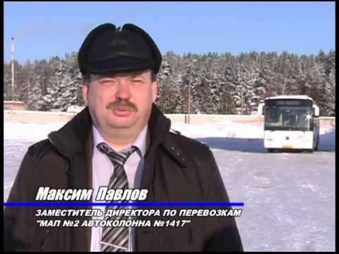 Про автобусы, Озёры - 2013