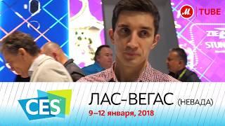 Репортажи с CES 2018: ZTE Axon M