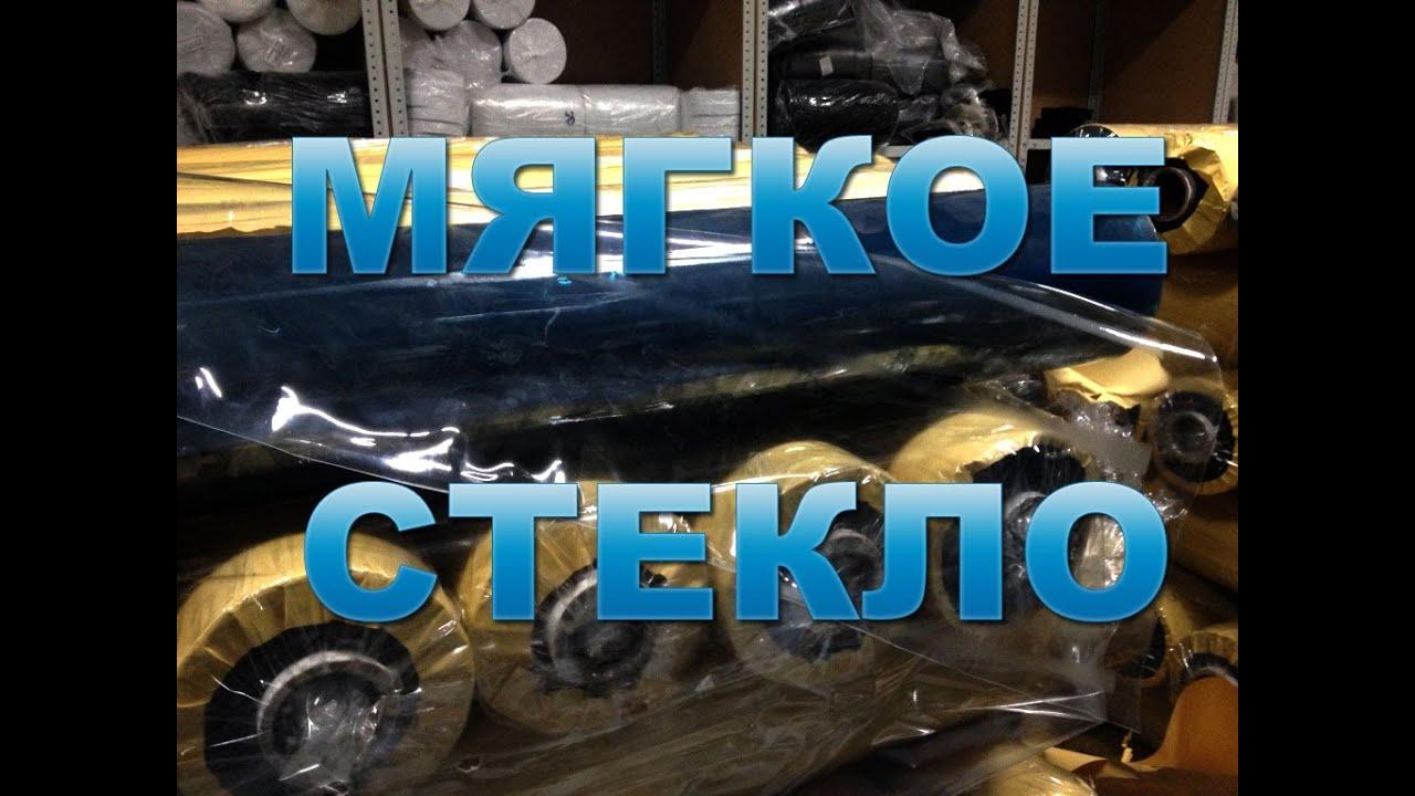 ЦЫГАНСКИЙ КОНИ - YouTube