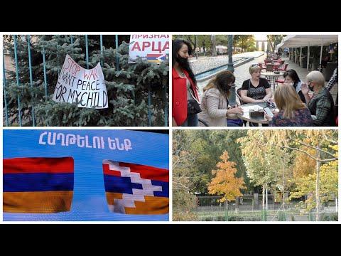 Yerevan,19.10.20, Tarber tegher, Yerevancinery havatum en, Kyank u paterazm, Or 23-rd   ,