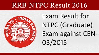 RRB NTPC Result 2016 | Railway RRB CEN 03/2015 Online Exam Result 2017 Video