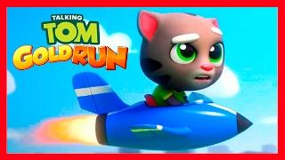 КОТ ТОМ БЕГ ЗА ЗОЛОТОМ #26. ГОВОРЯЩИЙ ТОМ АНДЖЕЛА И ДРУЗЬЯ - мультик игра видео для детей.