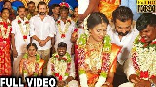 Surya Attends His Fan's Wedding | Wedding Video
