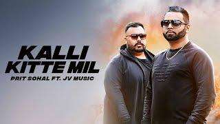 KALLI KITTE MIL - JV Music (Official Video) Whiz Kid Films thumbnail