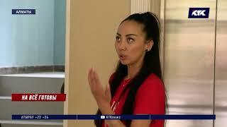 Кафе и отели в Алматы не откроют раньше 25 мая