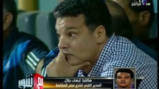 إيهاب جلال: حسام حسن كابتن مصر .. ويجب أن نكون قدوة