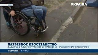 Возможно ли на коляске добраться из центра Киева в МВЦ?