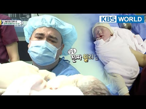 Congratulation for Dingdong's birth! The first meeting of William&Bently [The Return of Superman]