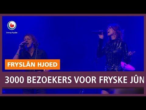 REPO: Drieduizend bezoekers voor Fryske Jûn