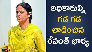 Revanth Reddy Wife Geetha Speaks To RDO In Kodangal |#TelanganaElections2018 | Mango News