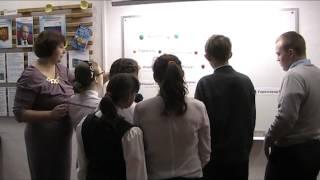 Мотивация на уроке в специальной школе