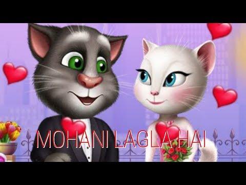 Mohani Lagla Hai | Remix + Cartoon Version | ft. DJ RAJU
