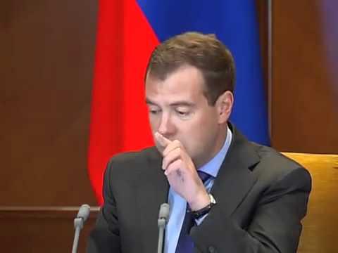 Д.А.Медведев комментирует закон об земле многодетным
