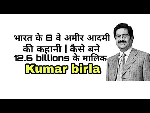 Kumar birla biography and success story || Aditya Birla group || by maharshi Ingole