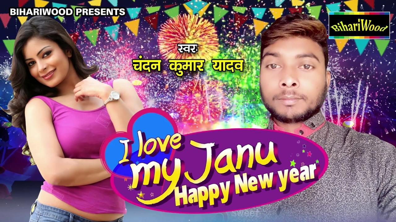 Happy New Year Janu 7