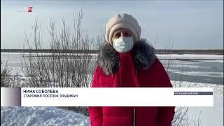 Новостной выпуск в 19:00 от 28.10.20 года. Информационная программа «Якутия 24»