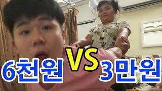 태국에서 한국인들이 가는 3만원 고급 마사지와 6천원 로컬 마사지를 모두 가보았다. 한국인은 호구였던가.. l 세계일주#24