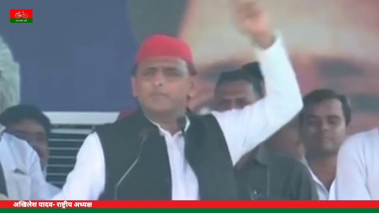 Akhilesh yadav status video