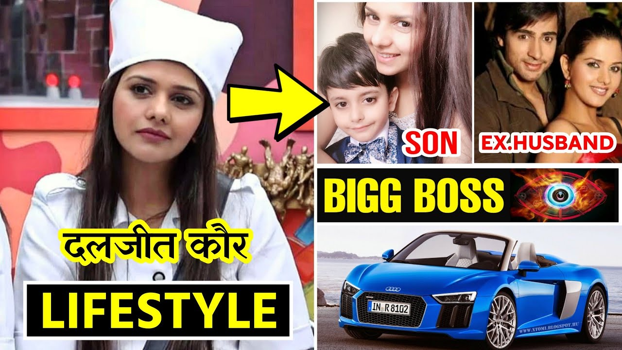 Dalljiet Kaur (BB13) Lifestyle, Age, Husband, Family & Biography | Bigg Boss 13 Contestant