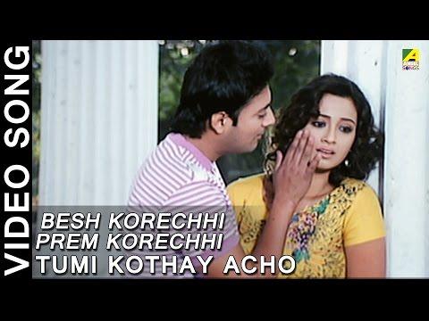 Tumi Kothay Acho   Besh Korechi Prem Korechi   Bengali Movie Song   Kumar Sanu, Kavita Krishnamurthy