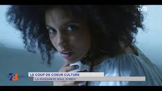 Le coup de coeur culture : la puissante soul d'Ibeyi