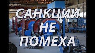 Новые заводы Крыма
