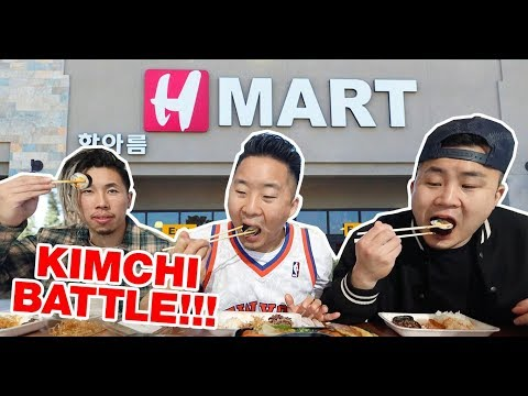 WHAT'S THE BEST KOREAN SIDE DISH AT H MART? WE EAT EVERY BANCHAN AT THE DELI | Fung Bros