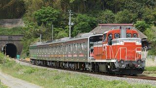 【配給輸送】 DE10-1649+仙石線205系 M4編成4両 涌谷~前谷地通過