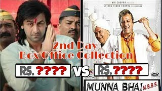Sanju Vs Munna Bhai MBBS 2nd Day Box Office Collection | Sanjay Dutt | Rajkumar Hirani | Win?  🔥