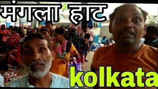 Mangla haat Kolkata, Asia