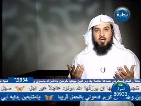 فضل الدعاء - الشيخ محمد العريفي ( حملة جربتها )