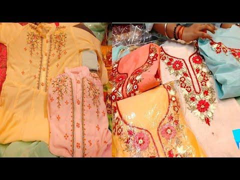 ladies suit wholesale market | boutique collection ONLINE SHOPPING | wholesale market chandni chowk