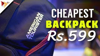 American Tourister Gym Backpack only at Rs.599/- | सस्ता सुन्दर टिकाऊ | Data Dock