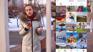 Путешествия в instagram: интересные тревел-блогеры