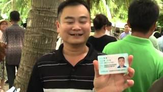 China's youngest city issues ID cards Mp3