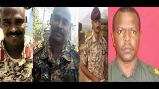 صور و اسماء الضباط السودانيين الذين استشهدوا  في صحراء ميدى في اليمن