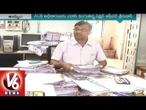 ACB nabs Khammam District Treasury SO Srinivas While Taking Bribe | V6 News