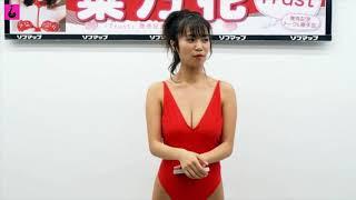 Iカップグラドル・菜乃花 広島カープV3に向けて熱いエール https://sira...