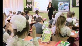 В Ельце стартовал муниципальный этап Всероссийского конкурса  «Учитель года-2015»