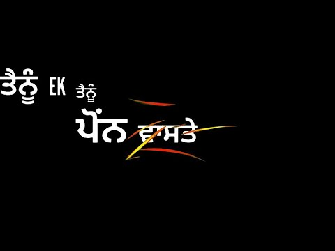 only-you-  -singga-  -whatsapp-status-video-  -new-punjabi-songs-2019