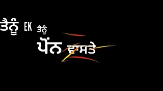 Only You || singga || WhatsApp status video || new Punjabi songs 2019