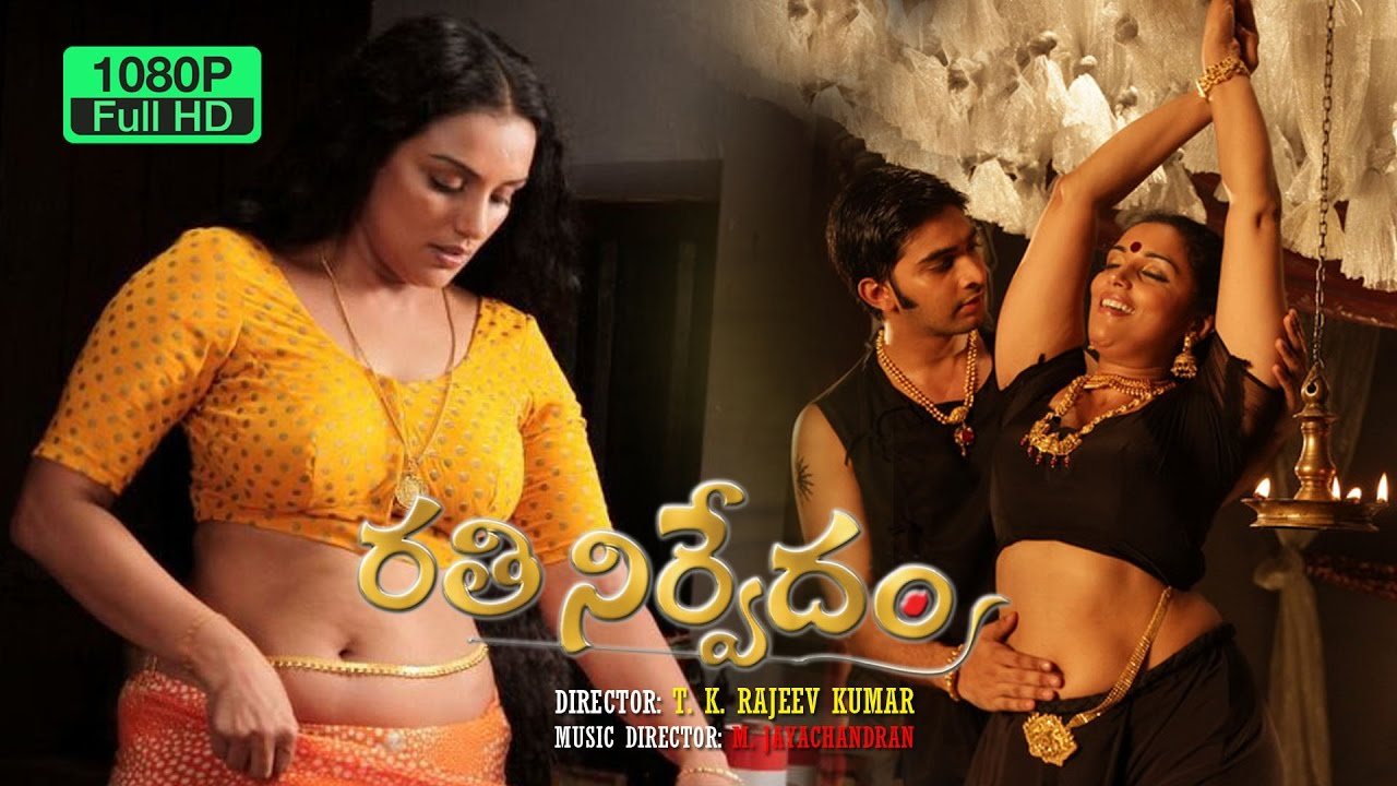 Image Result For Telugu Full Movies Which Online