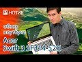 Видео обзор ноутбука Acer Swift 3 SF314-52G