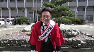 平成30年8月20日、阪南市出身のお笑いタレントの「たむら けんじ」さん...
