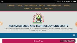 CEE ENTRANCE EXAM||RESULT OUT||ASSAM ENGINEERING||2018||