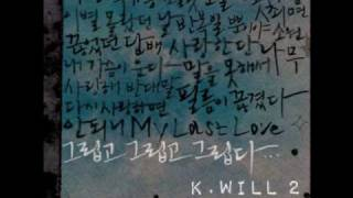 최면 (Feat. 아웃사이더)-케이윌(K.Will) Lyrics